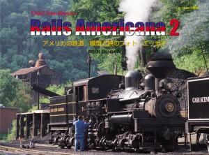 Rails Americana2
